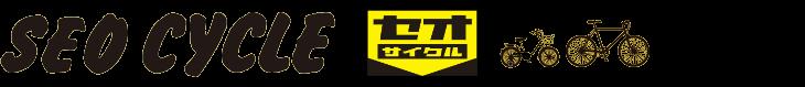 セオサイクル川口幸町店