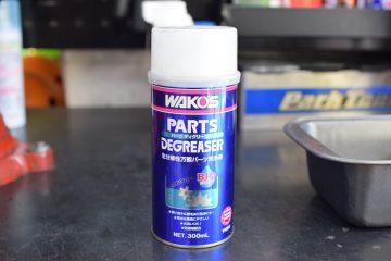 WAKO'S PRATS DEGREASER(パーツ ディグリーザー)