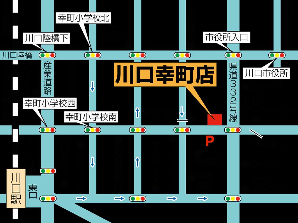セオサイクル川口幸町店 自転車専門店