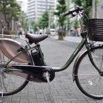 移動手段を『車』から『電動アシスト自転車』に!