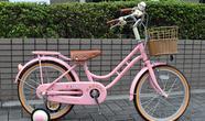 キッズ・その他自転車